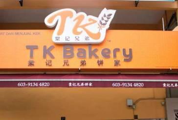 TK Bakery Taman Segar : Closed After COVID-19 Case!