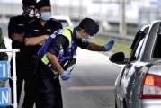 EMCO Police Roadblock List For KL + Selangor : 4 July 2021