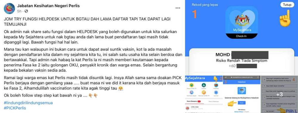 Don't Use MySejahtera Helpdesk For Vaccine Appointment!