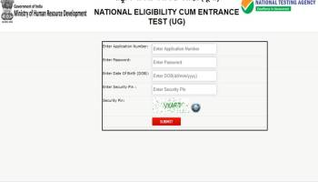 Neet Result 2020 Live Updates Nta Neet Ug September Exam Result 2020 Date And Time Check Score Card Online At Www Ntaneet Nic In Nta Nic In Nta Neet Result 2020 Live Updates Doing It For
