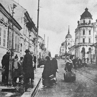 Beograd 1915.