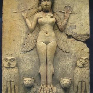 Boginja Inana ili Ištar