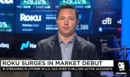 Roku CFO Steve Louden To Step Down