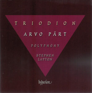 Arvo Pärt, Triodion, Layton, CD cover