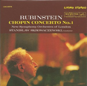 Rubinstein, The Complete Album Collection (142 CDs), cover, CD # 76