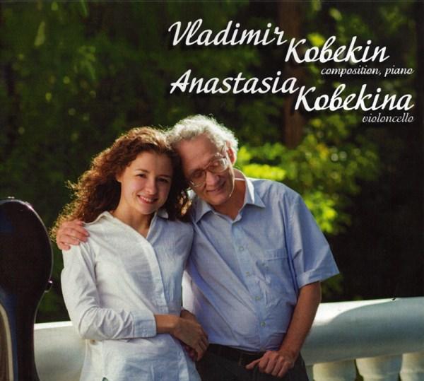 Vladimir Kobekin — Anastasia Kobekina (CD cover)