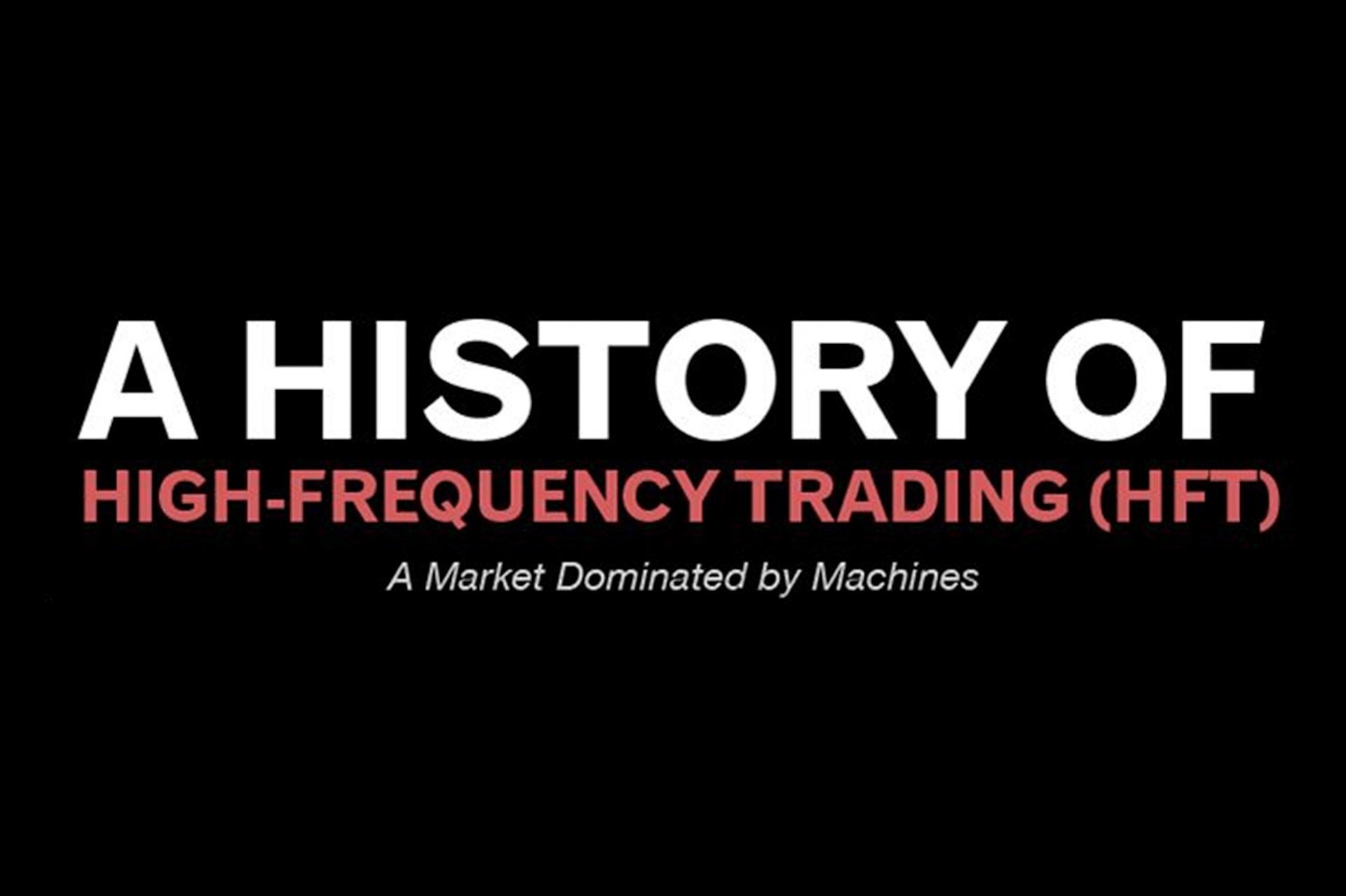 history hf trading