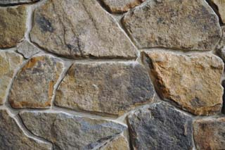 Huntington Gray® fieldstone