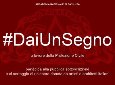 #DaiUnSegno campagna di raccolta fondi a favore della Protezione Civile