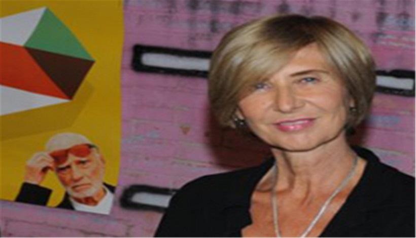 """Chiara Rapaccini, artista, designer e scrittrice è la protagonista del video racconto che si svolge online il 20 dicembre 2020 nell'ambito del progetto """"Scegli il Contemporaneo- Ti racconto Roma"""""""