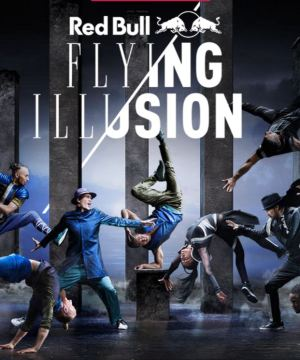 Red Bull Flying Illusion Tournée France Paris novembre 2016