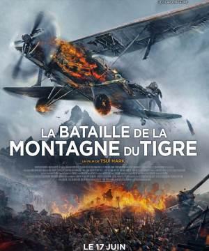 la bataille de la montagne du tigre AFFICHE