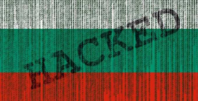 Bulgaria: multa da 2,6 milioni di euro all'agenzia delle entrate per violazione dati di 4,1 milioni di contribuenti