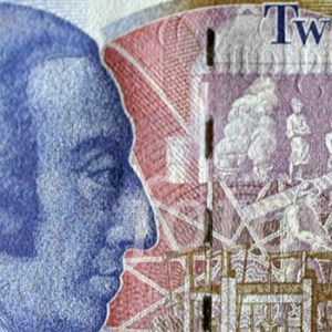 Adam Smith on the twenty pound note