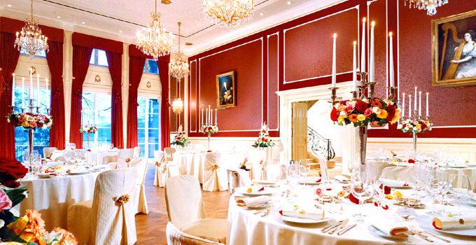 Schloss Fuschl Resort & Spa Wedding Venue