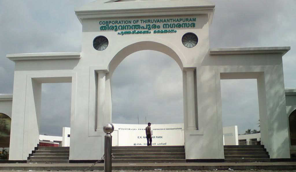 East Fort in Trivandrum