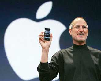 Strada Steve Jobs din Madrid