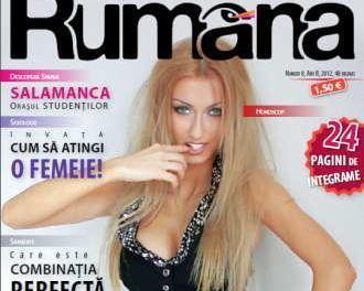 "Andreea Balan: ""Pozez sexy si foarte sexy, dar atat"""