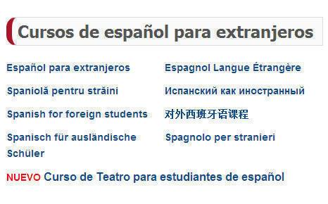 Cursuri oficiale de Spaniolă pentru Străini