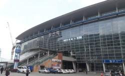 Busan train station South Korea