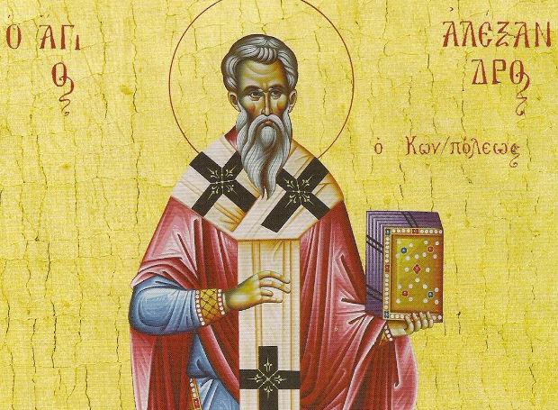 Agios Alexandros Konstantinoupoleos