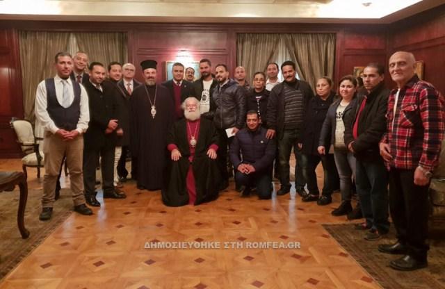 patriarxeio alexandreias 1