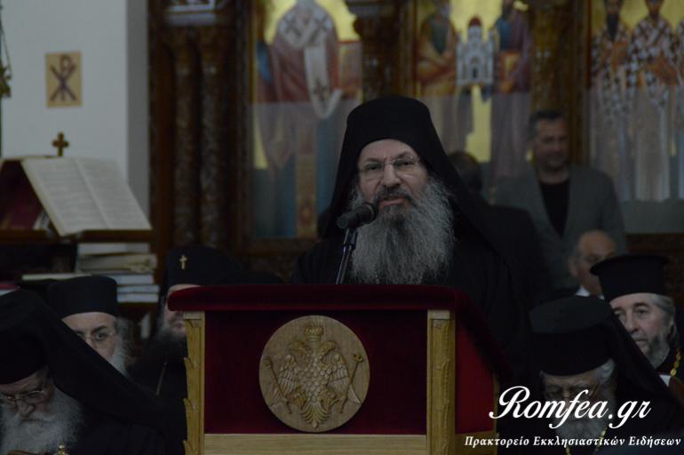 Ομιλία Ηγουμένου Ι.Μ. Σίμωνος Πέτρας στην Κληρικολαϊκή Συνέλευση στην Κύπρο