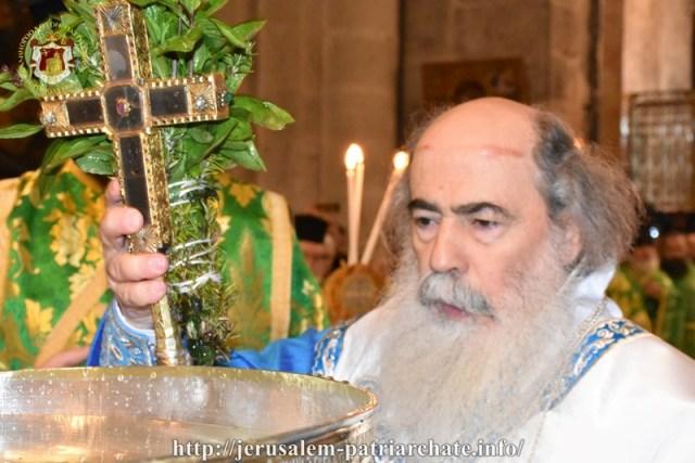 theofania ierosolima