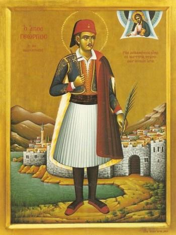 ag georgios ioanninon