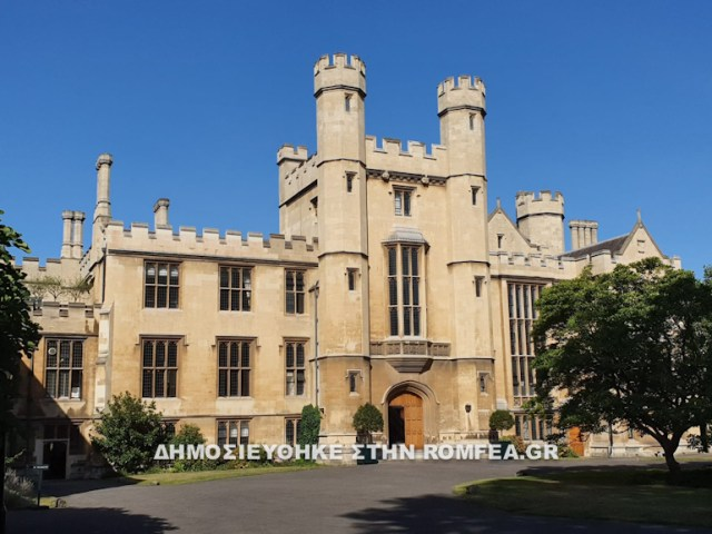nikitas lambeth palace 2