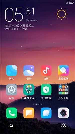 紅米Note4聯發科 MIUI11穩定版 迅雷會員 完美ROOT 親情守護-ROM下載|刷機包下載-ROM樂園官網