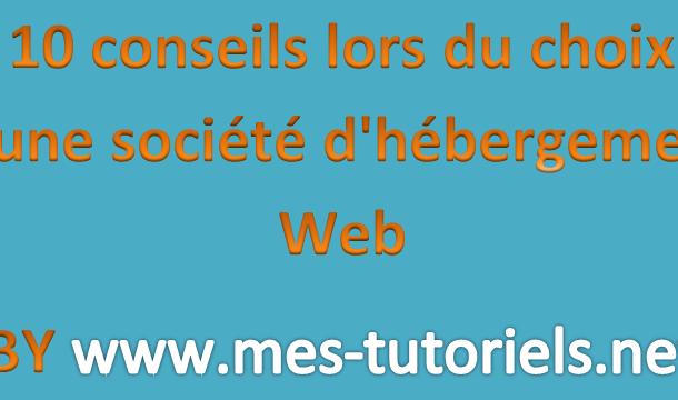10 conseils lors du choix d'une société d'hébergement Web