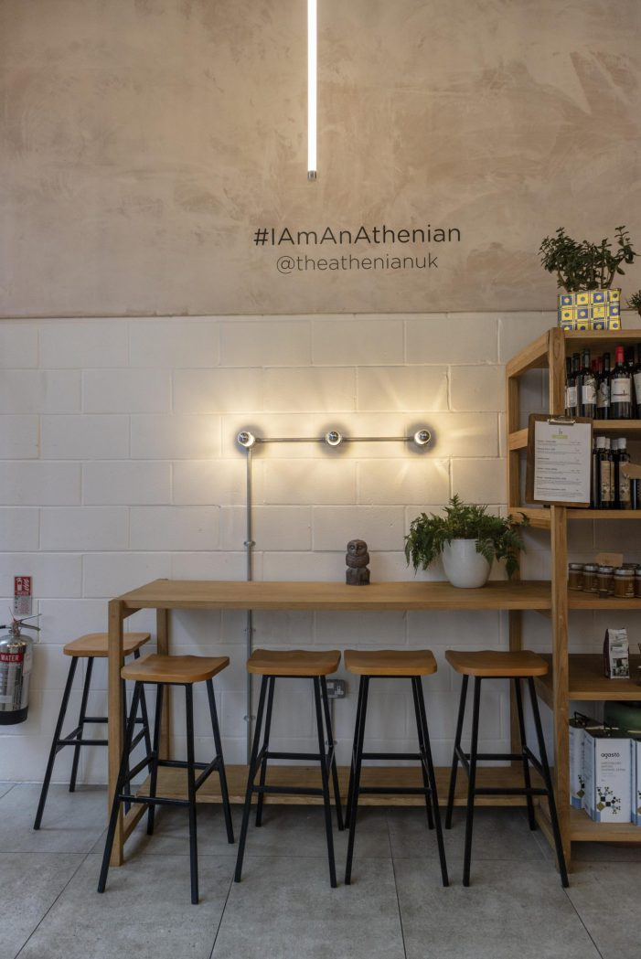 The Athenian White City Ambient