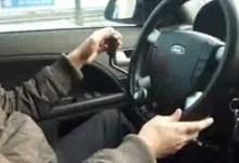 Photo of كتاب  شرح مبسط بالصور  تعليم   اشارات المرور و  تعلم  اسئلة  امتحان / اختبار  رخصة القيادة