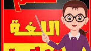Photo of تعلم  اللغة  الالمانية  مع  احرف الجر  youtube!