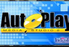 Photo of شرح برنامج Autoplay media studio مع الكراك و السريال لعمل اسطوانة تثبيت صامت