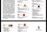 Photo of Tájékoztatás a vegyi anyagok és keverékek cimkéjén és csomagolásán található információkról