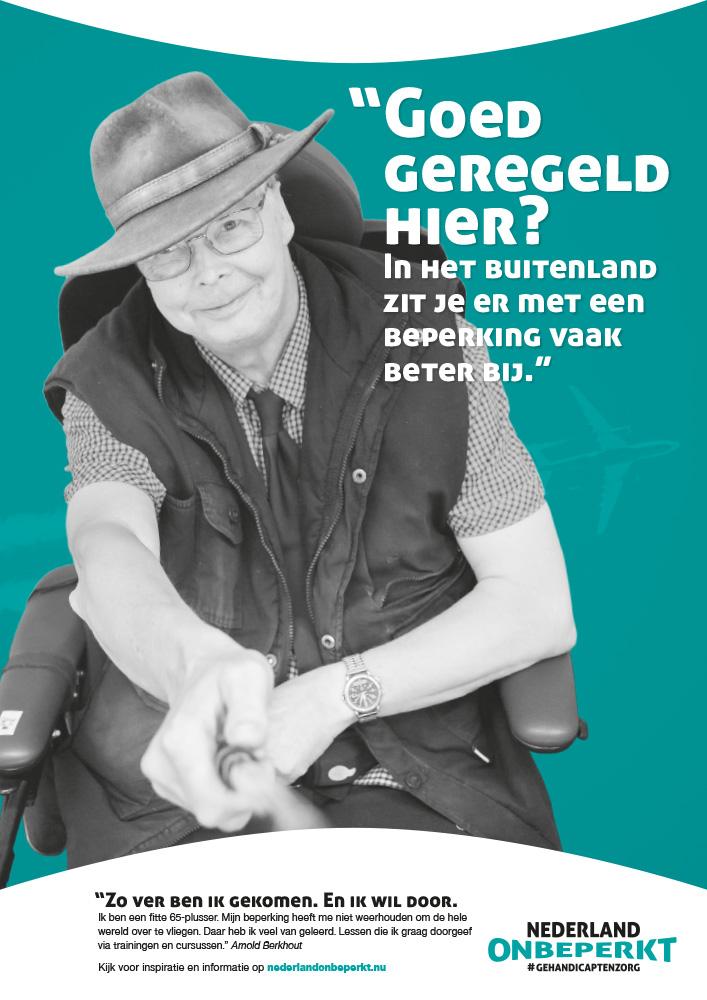 Ronald de Jong fotografie Posters NO 001