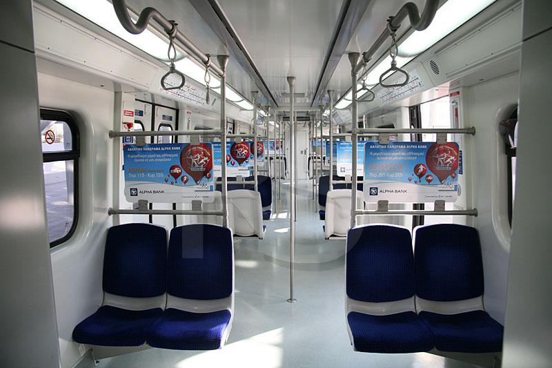 Athens Metro Car Interior