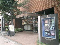 たばこと塩の博物館入口