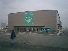 横浜トリエンナーレ2008 新港ピア会場