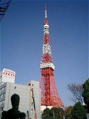 昼の東京タワー(写真は2005年12月)