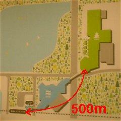 500mは、このあたり