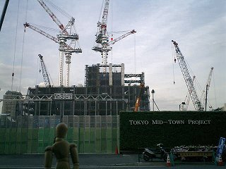 建設中の東京ミッドタウン