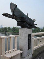 六郷橋欄干のモニュメント