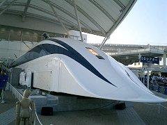 愛知万博で展示されたリニア新幹線の車両