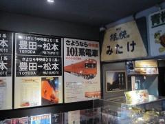 古い鉄道関連品の展示とか…