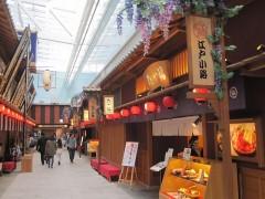 羽田空港国際線ターミナルでひと休み