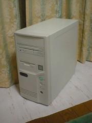 人生初のWindows95パソコン…あのころはカスタマイズが楽しかった