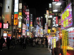 1 Shinjuku Nightlife
